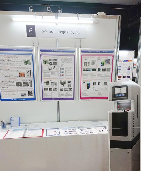 「SSDM 2019」(9/2~5、名古屋大学にて開催)に出展しました。