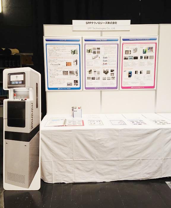 「3DIC2019」(10/9~10、宮城野区文化センター パトナシアターにて開催)に出展しました。